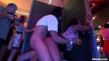 RUchanko w klubie na mlenażu